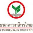 หลังจากได้รับเมลล์คอนเฟิร์มหรือสั่งซื้อเสร็จเรียบร้อยทางโทรศัพท์กับทางร้านแล้ว ลูกค้าสามารถโอนเงินเข้าบัญชีธนาคารกสิกรไทยได้ที่บัญชีนี้  ธนาคารกสิกรไทย เลขที่บัญชี : 5982109924 ชื่อบัญชี : นาย กฤษณพล เห็มโพธิ์ สาขา : บิ๊กซี สมุทรปราการ  โดยสามารถส่ง SMS แจ้งการโอนเงินมาได้ที่เบอร์ 089-8929329 เพื่อความสะดวกต่อการตรวจสอบของทางร้านครับ หลังจากที่ลูกค้าโอนเงินเรียบร้อยแล้วสามารถแจ้งการชำระเงินได้ 3 วิธีครับ คือ  แจ้งทางโทรศัพท์บอก หรือ SMS […]