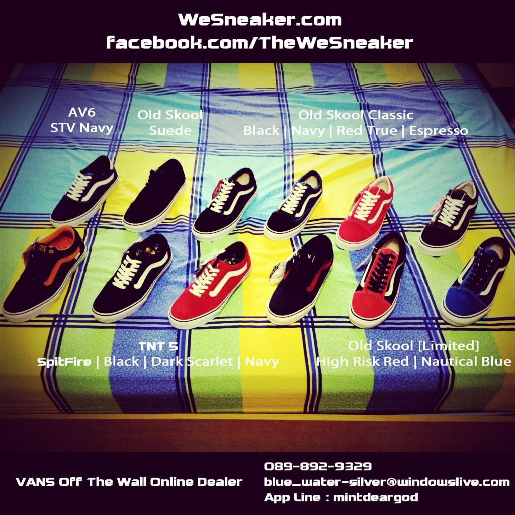รองเท้า VANS แท้ : WeSneaker.com