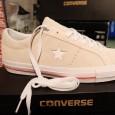 "Converse CONS :One Star Skate – Egret/White สี: พื้นยางขาวลายขาว/แดง ราคา: 3,500.- ค่าส่ง: 100.- [EMS : 1-2 วันของถึงบ้านเลยครับ] รวม: 3,600.- Most Clearly! With TheConverse CONS""One Star Skate – Egret/White"" :Price […]"