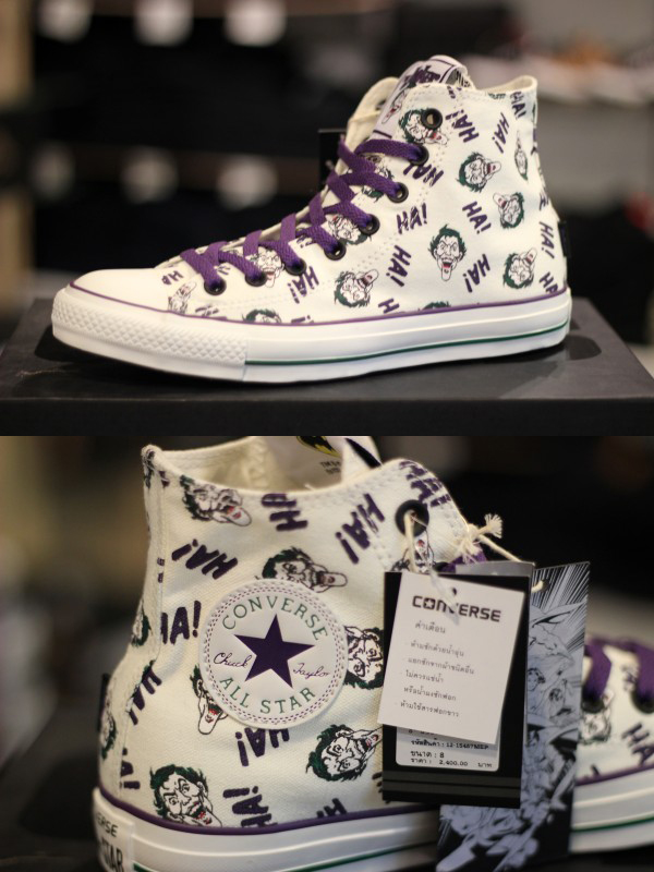 "Converse ""Chuck Taylor All Star Joker Hi - Egret/Purple"" : Price 2400.-"