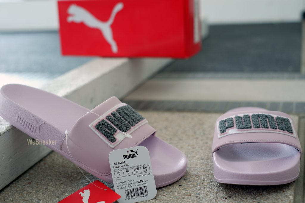 [PUMA] Leadcat NSK - Winsome Orchid/Laurel White : Price 1,290.-